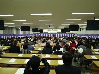 graduation_ceremony.JPG